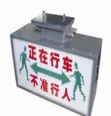 礦用隔爆兼本安型聲光報警器KXB127