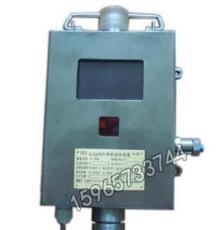 厂家热销GRG5H矿用红外二氧化碳传感器
