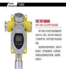 硫化氫報警器品牌 化工廠硫化氫泄漏報警設備