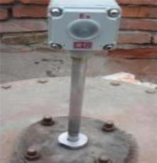 化工廠/加油站/油罐超聲波高液位報警器