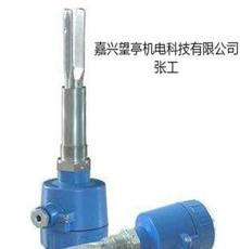 YH300音叉液位物位控制开关