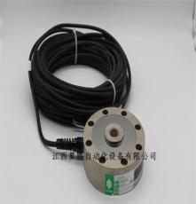 LCD-5Klb 美國世銓Celtron輪輻式傳感器供應 江西翼騰