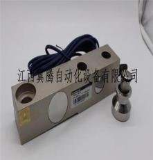 供應美國傳力SB(FB)-3T剪切梁式稱重傳感器 正品
