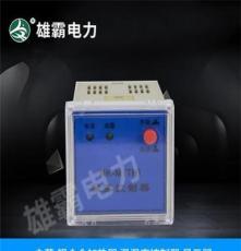 供应CG5-10Q/95/140高压带电装置传感器