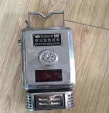 廠家直銷GLH200硫化氫傳感器