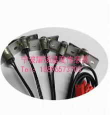 寧波傳感器制造 不銹鋼溫度傳感器 豆漿機配件 溫度傳感器探頭