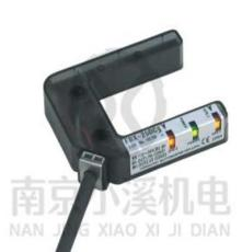 中國分銷社銷售北陽FBX-25光電激光傳感器