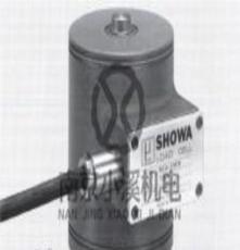 日本showa-sokki昭和測器加速度傳感器SAL-20MS