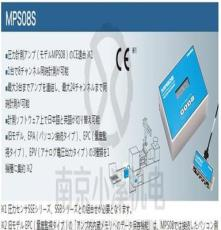 廠家授權總經銷銷售日本雙葉電子FUTABA壓力測量放大器 MPS08