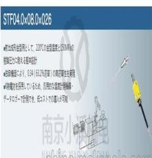 7折銷售Futaba雙葉電子流速傳感器STF04.0×08.0×026