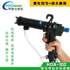 天津静电喷涂枪 静电枪喷嘴 供漆双隔膜泵浦