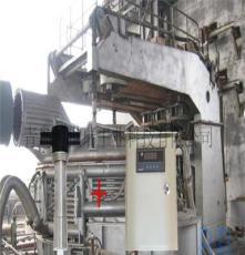BR-WB50型微波法高炉喷煤浓度在线监测仪