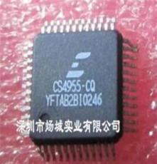 CS4955-CQ 全新原裝正品  實體經營 歡迎訂購