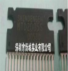 全新原裝正品  MTD2005S  實體經營  歡迎訂購