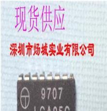 原装正品LCA05C实体经营  欢迎订购