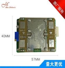微波模塊MT1001無線多普勒雷達感應傳感器X波段廠家直銷