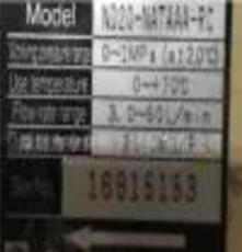 日本愛知時計流量傳感器ND20-NATAAA-RC