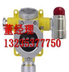临沂氯乙烯可燃气体硫酸探测器RBT-6000-ZLG型行业领先