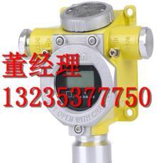 供應北京RBBJ-T型便攜式可燃氣體檢測儀廠家