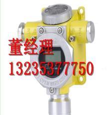 RBK型氨氣報警器液氨制冷專用液氨泄漏報警器上海