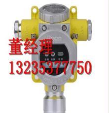 RBT-6000-ZLG型可燃氣體(六氟化硫)探測器廠家直銷