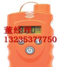 R10型便攜式硫化氫檢測儀 硫化氫氣體檢測報警儀上海