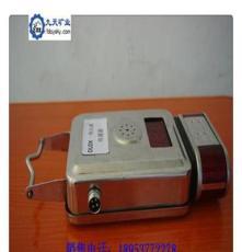 九天矿业生产传感器 厂家直销GTH500一氧化碳传感器