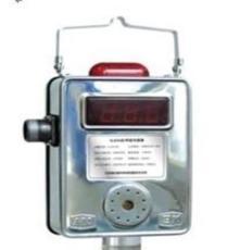 GJC4甲烷傳感器