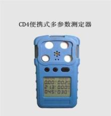 CD4型便攜式多參數測定器