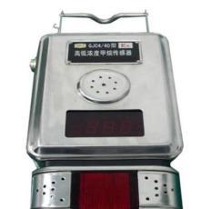 新技術GJC4甲烷傳感器-廠家特惠