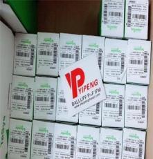 PN5004PN5004PN5004供应易福门传感器