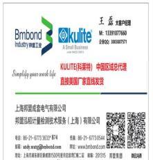 kulite高温发动机压力传感器XTEH-7LAC-190 3.5bar 50p
