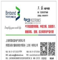 PCB 445C01 ICP壓力傳感器 現貨直發