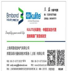 kulite非接触金属膜片式压力传感器 HKL-375 3.5bar 50psi