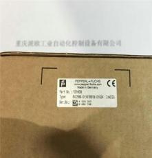 倍加福RHI90N-ONAK1R61N-01024原装正品现货销售