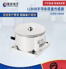 上海廠家半導體荷重傳感器