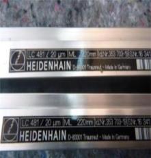 海德漢光柵尺LC 493F 620mm 557644-12機床用