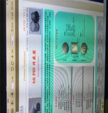 廠家熱銷SUSA  電化學及PID傳感器