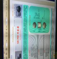 供應SUSA  電化學及PID傳感器