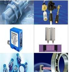 歐美廠家推薦MTS傳感器RHM1620MP071S1G6100傳感器