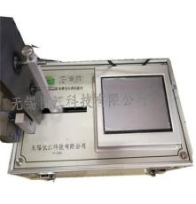 HJ-6903全自動位移校驗臺電渦流位移測量
