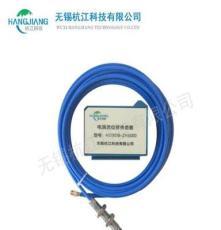電渦流位移傳感器江陰無錫杭江科技有限公司