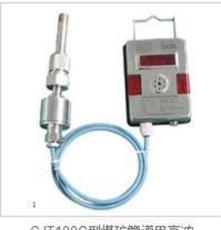西安西騰GJT100G型煤礦管道用高濃度甲烷傳感器