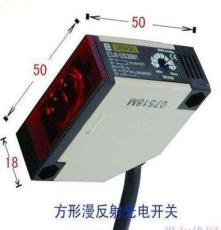 忻州接近開關總代理,廠價批發各種型號規格