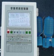 米數CACE-7000 烤房密集控制器,江蘇烘烤設備