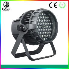 廣州LED防水帕燈廠家批發