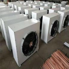 熱水暖風機 車間廠房專用暖風機 溫室暖風機