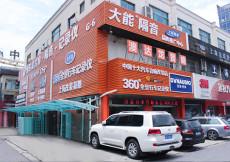 上海卢湾区叶子板隔音价格 推荐澳达龙