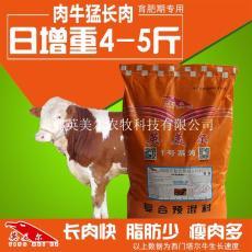 肉牛吃什么长的快育肥牛饲料配方