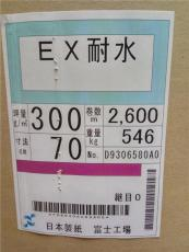 日本箱板牛卡紙  日本牛卡紙 淺黃色牛卡紙